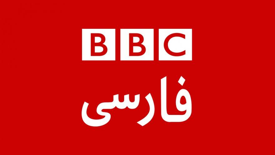 bbc-persian-1.png