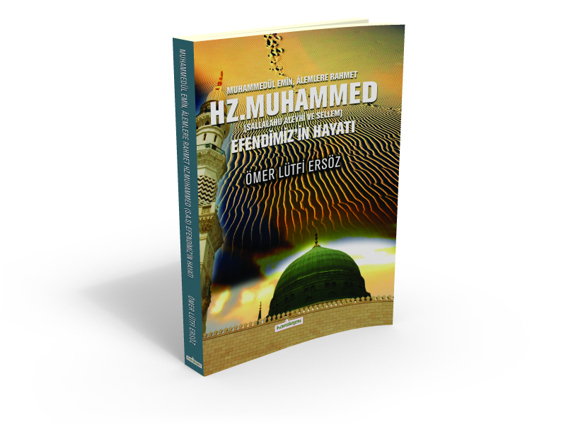 hz-muhammed-3b.png