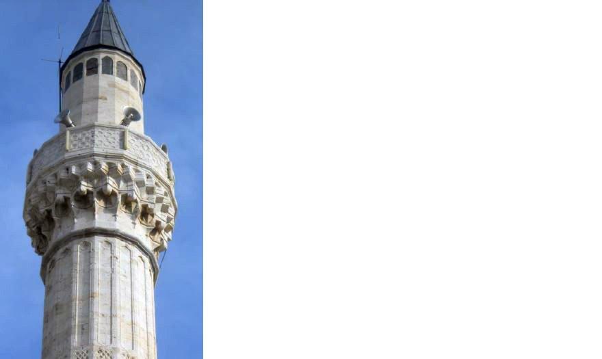 tek-serefeli-minaresi.jpg